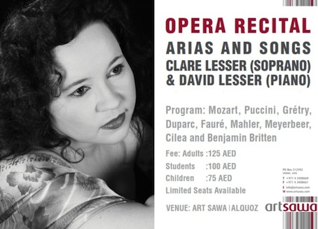 Opera Shereen shabnam