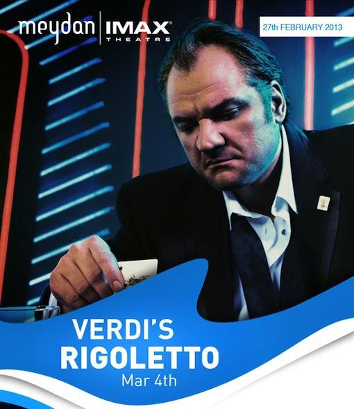 Verdi's Rigoletto Shereen Shabnam