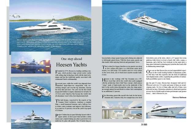 Heesan Shereen Shabnam issue 57